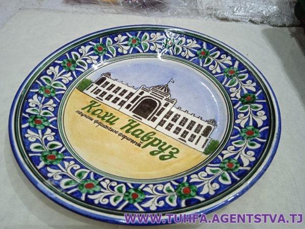 Декоративная тарелка - Ляган 04