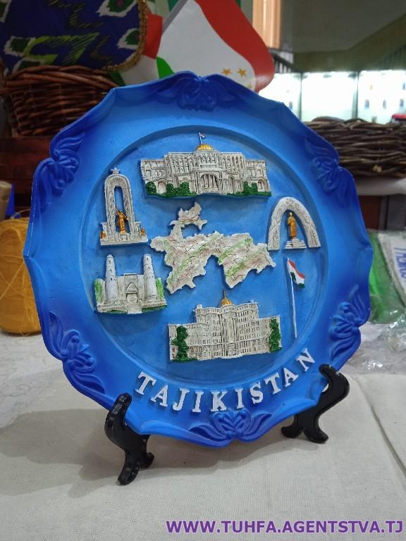 Тарелка сувенирная «Таджикистан»