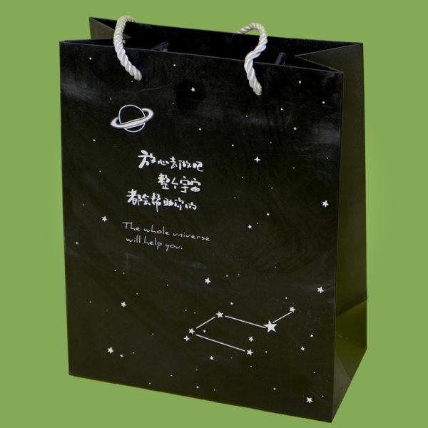 Пакет чёрный